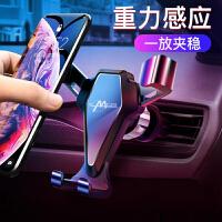 车载手机支架 汽车出风口重力多功能通用型车内支架