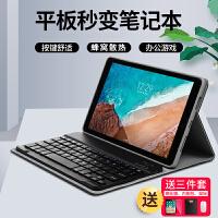 小米平板4平板电脑保护套4plus带键盘8/10英寸防摔硅胶壳鼠标套装
