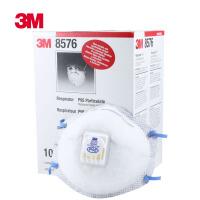 3M 口罩 8576口罩 防雾霾防PM2.5口罩(一盒价)