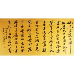 中国书法家协会 李成连 陋室铭