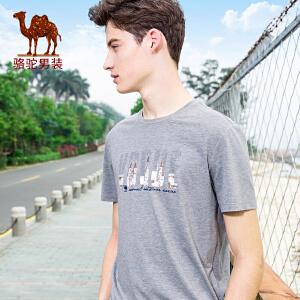 骆驼男装 夏 季新品时尚男款印花青年圆领日常休闲短袖T恤衫男