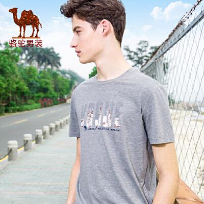 【领券满99减60,仅限7月20日】骆驼男装 夏 季新品时尚男款印花青年圆领日常休闲短袖T恤衫男