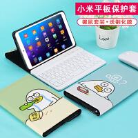 2018新款小米4平板电脑保护套全包mi Pad四代8英寸超薄10.1寸4Plus无线蓝牙鼠标键盘创