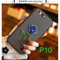 刺绣华为P10 p9手机壳P10plus畅享7s手机保护套壳硅胶全包软边女 华为P10 玫瑰花