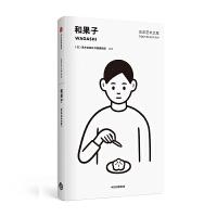 东京艺术之旅:和果子