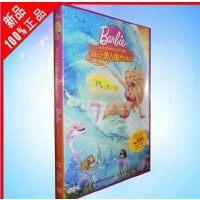 芭比公主 dvd 芭比之美人鱼历险记 DVD9 正版