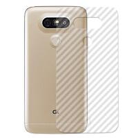 LG手机后膜 LG G5 G4 G3 G6 碳纤维后背膜 后盖保护膜背贴 保护背膜 磨砂贴膜 非钢化膜 磨砂后壳背贴膜