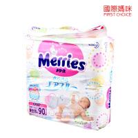 花王(MERRIES) 日本本土花王 日本花王纸尿裤/尿不湿NB码(0-5kg) (海外购)
