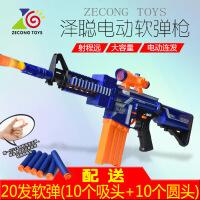 泽聪7054电动10连发阻击软弹枪儿童对战亲子互动射击军事模型玩具
