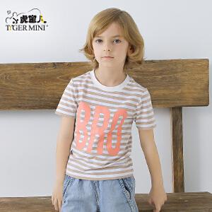 儿童夏装男童纯棉横条短袖t恤7岁2017新款上衣小虎宝儿童装中大童
