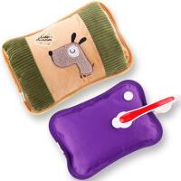充电热水袋暖手宝电暖宝暖水袋暖手袋电热宝已注水暖身