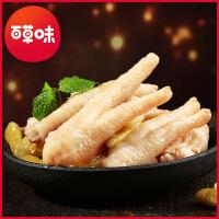 【百草味 -泡椒凤爪160g】辣味零食卤味鸡爪四川特产小包装