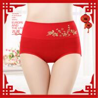 茉蒂菲莉 内裤 本命年女高腰加肥加大码大红色收腹胖mm200斤中老年纯棉三角裤