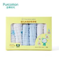 全棉时代 棉呦呦婴儿六层一体织造水洗纱布手帕25x25cm6条装