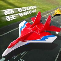 遥控飞机滑翔机无人机SU27战斗机泡沫航模固定翼儿童玩具礼物