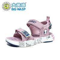 【1件5折价:99.9元】大黄蜂儿童鞋 男童韩版休闲沙滩鞋2021新款夏季女孩软底防滑凉鞋