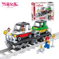 儿童生日礼物益智 男孩积木玩具拼插塑料轨道火车25412