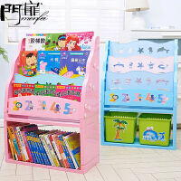 门扉 儿童玩具架 创意韩版宝宝塑料简易可爱卡通幼儿园绘本玩具置物架家居日用多功能大容量整理收纳储物架子