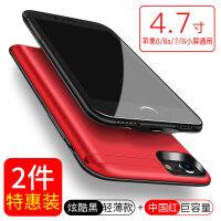 苹果背夹充电宝6iPhone77p电池8便携式6s壳器plu移动电源六6无线冲一体背甲