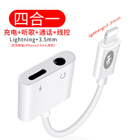 苹果耳机转接头iphone转换器XS MAX XR X/8/7手机充电听歌二合一数据线3.5扁头转圆 苹果3.5mm+