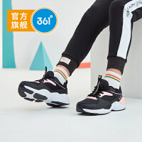 【下单立减到手价:139.5】361童鞋 女童跑鞋2020春季新款儿童校园鞋女童运动鞋休闲鞋