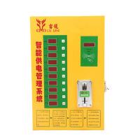 小区便民智能充电器10路电动车充电站快速投币式电瓶车