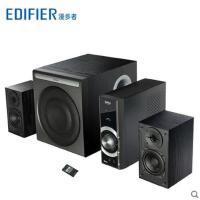 【支持礼品卡】Edifier/漫步者 C3 多媒体电脑音箱独立功放 2.1有源低音炮音响