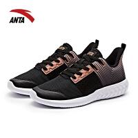 安踏女鞋运动鞋2017秋季新款休闲鞋网面透气减震跑步鞋女子综训鞋12737708