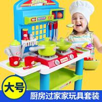 儿童过家家玩具套装 灯光音乐做饭过家家厨房玩具厨具 女孩玩具