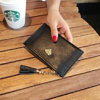 零钱包女短款手拿包小钱包迷你超薄可爱卡包韩国硬币包零钱袋