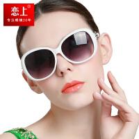 恋上LianSan新款大框时尚女士太阳镜修脸气质墨镜大牌复古遮阳镜BJ5047