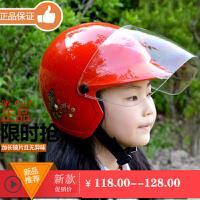 台湾瑞狮摩托车儿童头盔四季电动车半盔夏季男女宝宝小孩子安全帽