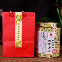 【两盒一起拍】澜沧古茶陈皮普洱 小青柑+陈年普洱老熟茶 250克/盒
