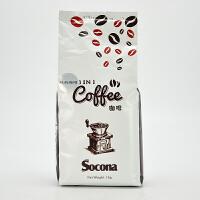 Socona三合一速溶咖啡 经典咖啡粉1000g 花式咖啡粉咖啡原料