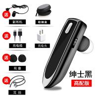 新款蓝牙耳机挂耳耳塞式开车超长待机车载4.1通用运动迷你无线 高配版 官方标配