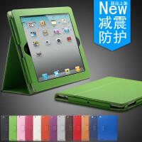 �O果ipad1一代6保�o套5迷你2/3/4平板mini��Xnew pad套子air外�� ipad1 荔枝�y-紫色