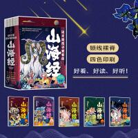 艾玛画画 (精) 塑封儿童图画书 儿童书籍读物宝宝少儿幼儿童绘本图书3-4-5-6-7-10岁绘本故事书经典版