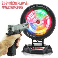 儿童电动玩具红外线激光射击训练枪 车轮打靶仿真玩具枪模型