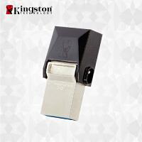 【当当自营】 KinGston 金士顿DTDUO3/32G 优盘 双插头 USB3.0 手机U盘