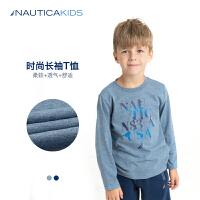 诺帝卡童装男童秋季长袖T恤儿童圆领打底衫新款中大童套头衫