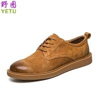 春季休闲牛皮男鞋英伦韩版男士系带皮鞋
