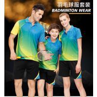 男女儿童羽毛球服套装 羽毛球短裤网球服运动服上衣团购队服