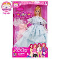 S900371儿童玩具实身DIY仿真眼娃娃套装