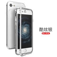 万磁王苹果6手机壳iphone6P防摔玻璃壳7p金属边框8p磁铁韩国新款