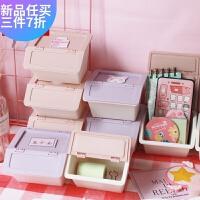 桌面收纳盒网红ins少女心女生宿舍创意多功能学生杂物塑料整理盒