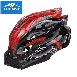 【99元三件】Topsky/远行客 自行车头盔山地车骑行头盔公路车一体成型安全帽子男女装备