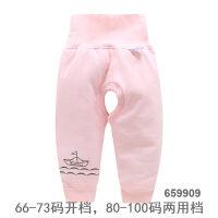 婴儿护肚裤夹棉加厚宝宝高腰裤新生儿童棉裤冬南极棉护腹裤