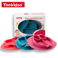 餐盘 喂养餐具一体式分格隔餐垫 婴幼儿童健康防滑硅胶折叠餐盘