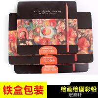 马可油性彩色铅笔48色36色72色素描铅笔 高级绘画彩铅3100/3200雷诺阿系列