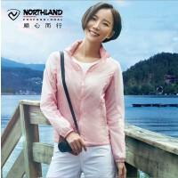 【超级品牌日 聚划算价折上9折】诺诗兰2017夏季女式防紫外线upf40+皮肤风衣 GL062202